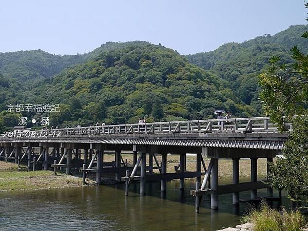 京阪神自由行DAY2-1000390.jpg