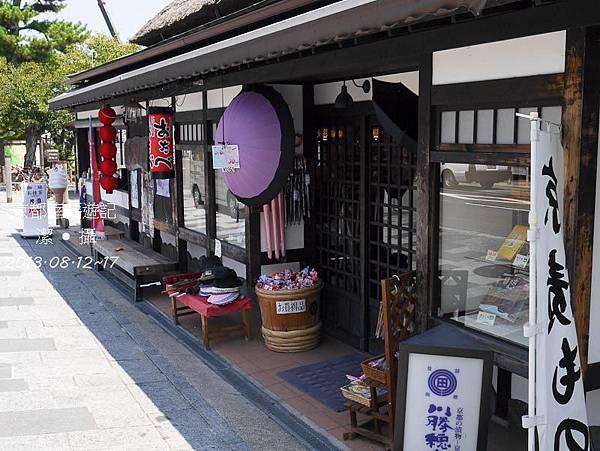 京阪神自由行DAY2-1000393.jpg