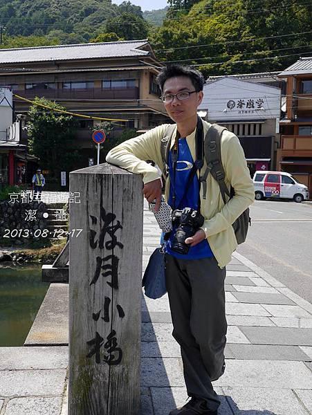 京阪神自由行DAY2-1000392.jpg