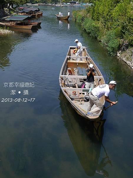 京阪神自由行DAY2-1000403.jpg