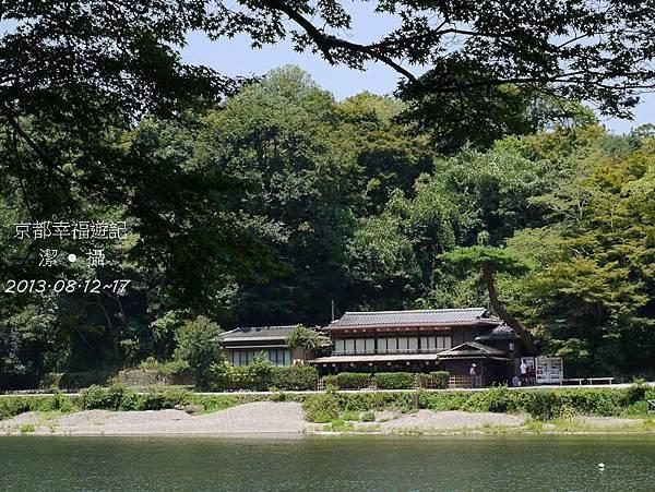 京阪神自由行DAY2-1000424.jpg