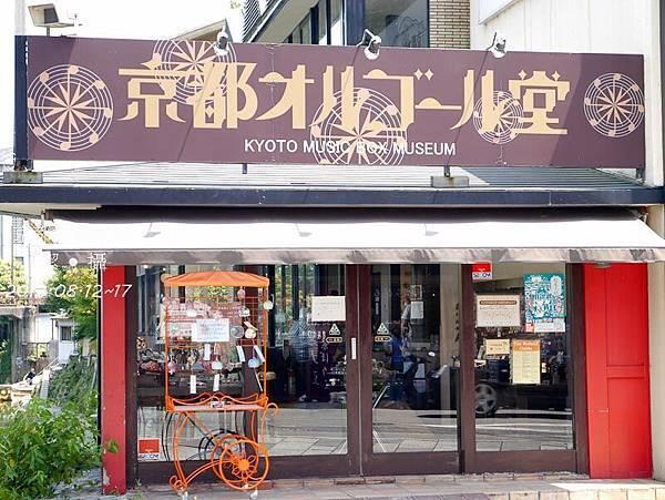 京阪神自由行DAY2-1000441.jpg