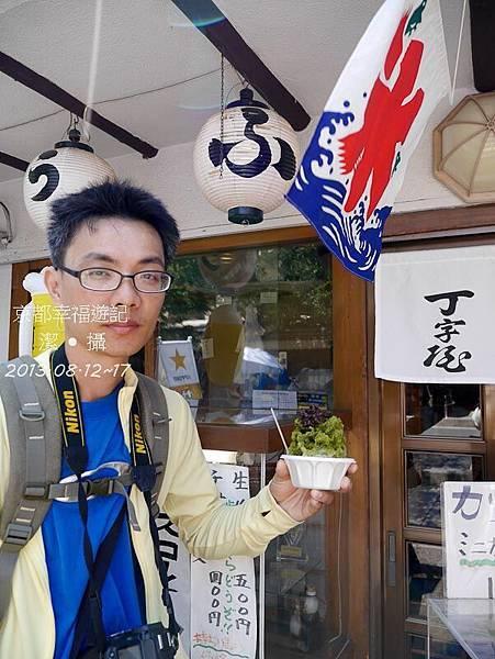 京阪神自由行DAY2-1000456.jpg