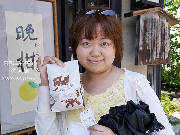 京阪神自由行DAY2-1000462.jpg