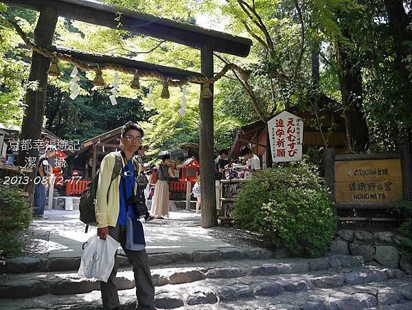 京阪神自由行DAY2-1000481.jpg