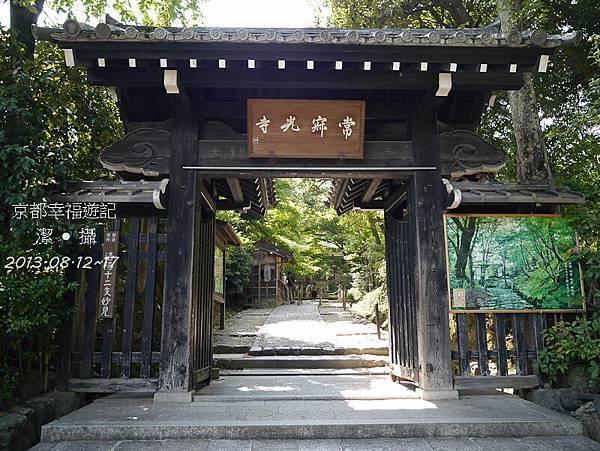 京阪神自由行DAY2-1000506.jpg
