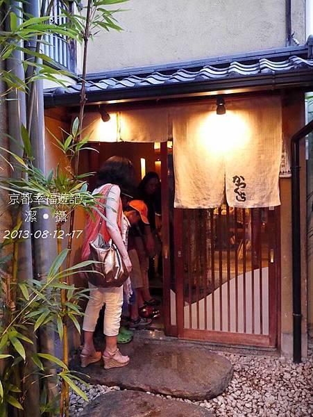 京阪神自由行DAY2-1000524.jpg