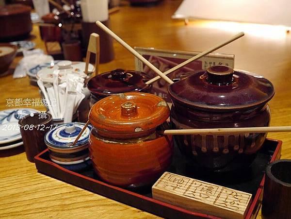 京阪神自由行DAY2-1000528.jpg