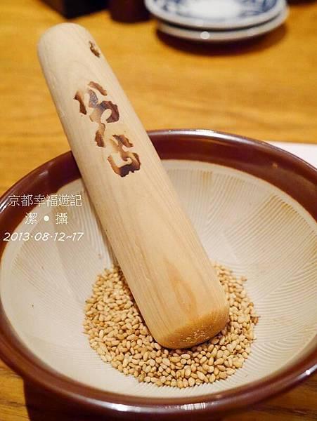 京阪神自由行DAY2-1000533.jpg