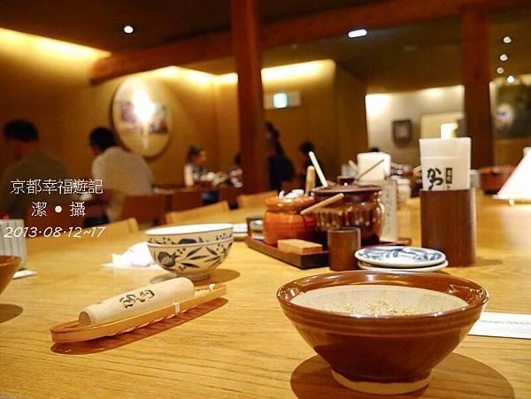 京阪神自由行DAY2-1000534.jpg