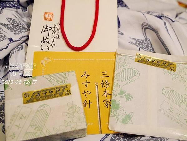京阪神自由行DAY2-1000545.jpg
