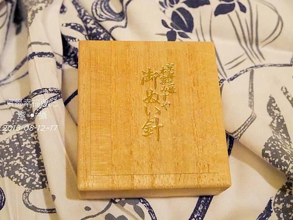 京阪神自由行DAY2-1000546.jpg