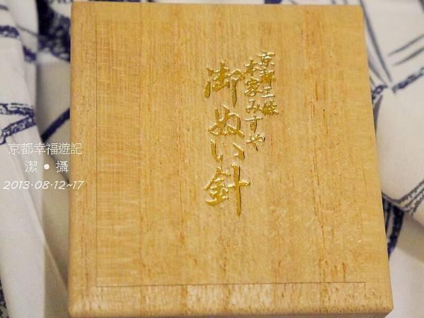 京阪神自由行DAY2-1000547.jpg
