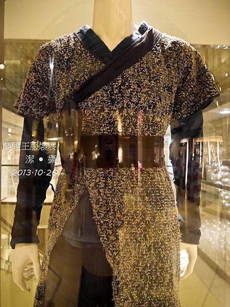 蘭陵王服裝展-1010428.jpg