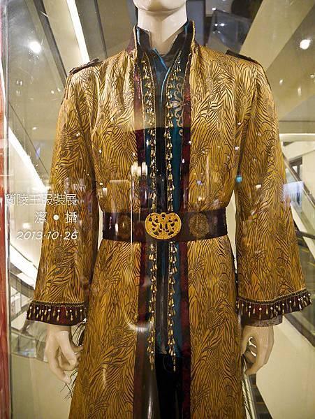 蘭陵王服裝展-1010440.jpg