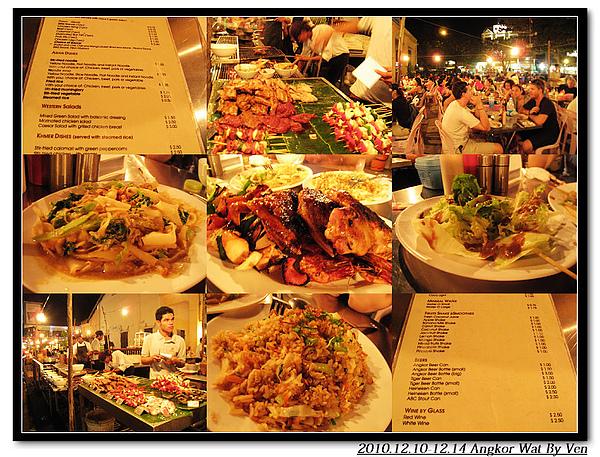 晚餐D4.jpg