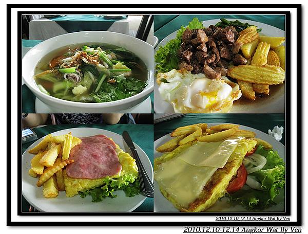 午餐D4.jpg