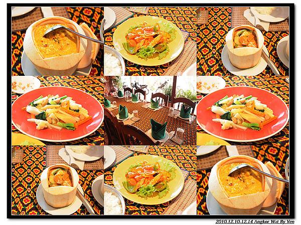 午餐D1.JPG