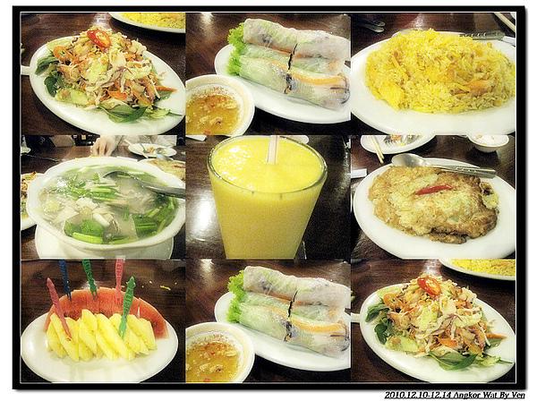 晚餐D2.jpg