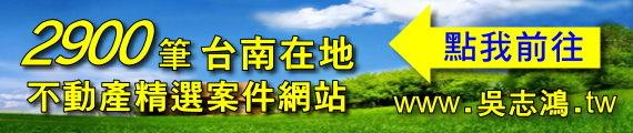 幸福家網站導引_Banner02.jpg
