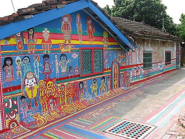 彩繪巷入口