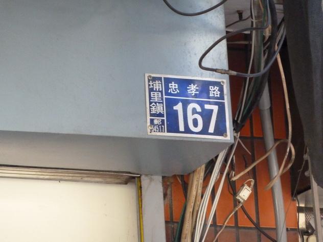 P1100271.JPG
