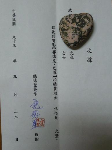 P1010863.JPG