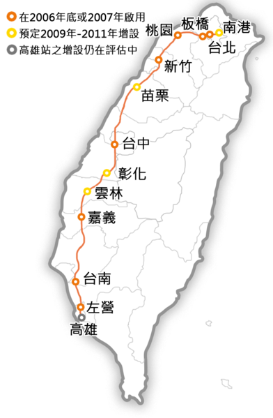 392px-TaiwanHighSpeedRail_Route_Map.png