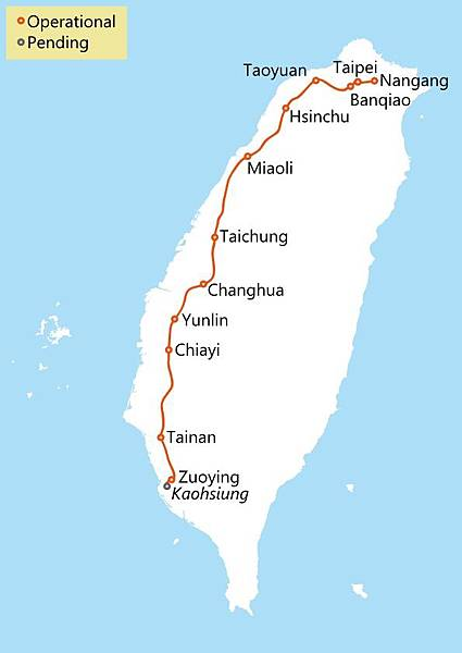 Taiwan_High_Speed_Rail.jpg