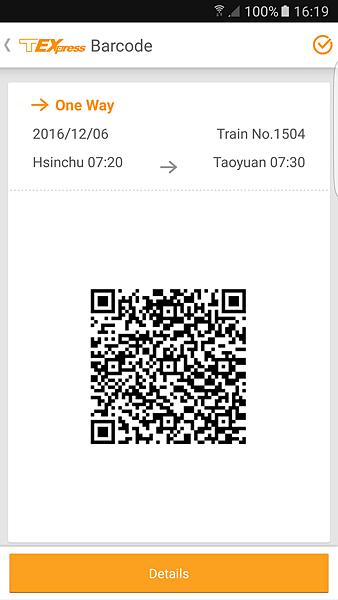 Screenshot_20170112-161923.png