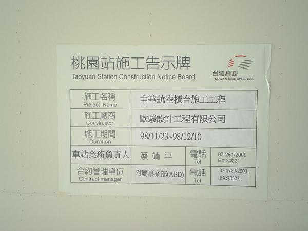 S3010246.JPG