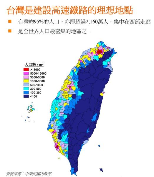 人口密度.jpg