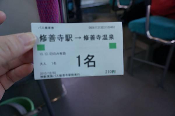 DSC05968