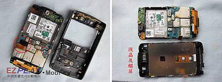 Allen_BlackBerry_04.jpg