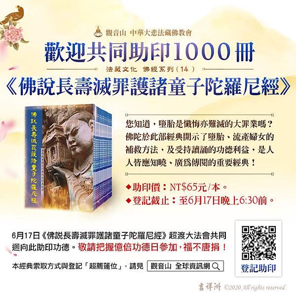 觀音山_20200521_line