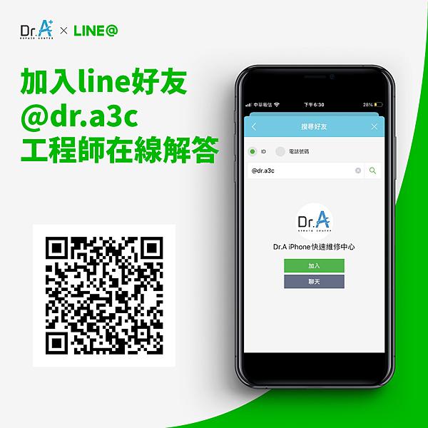 加入line好友_工作區域 1.png