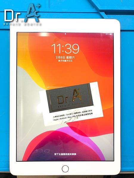 ipad 2018 A1954觸控玻璃破裂4.png
