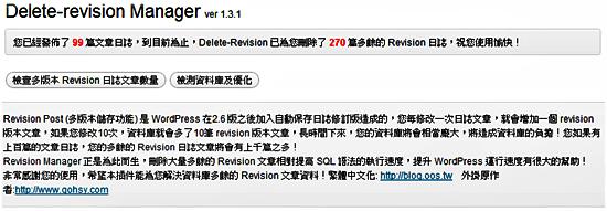 Delete-Revision 1.3.1.png