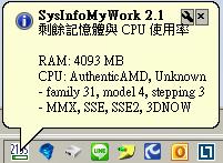 SysInfoMyWork03