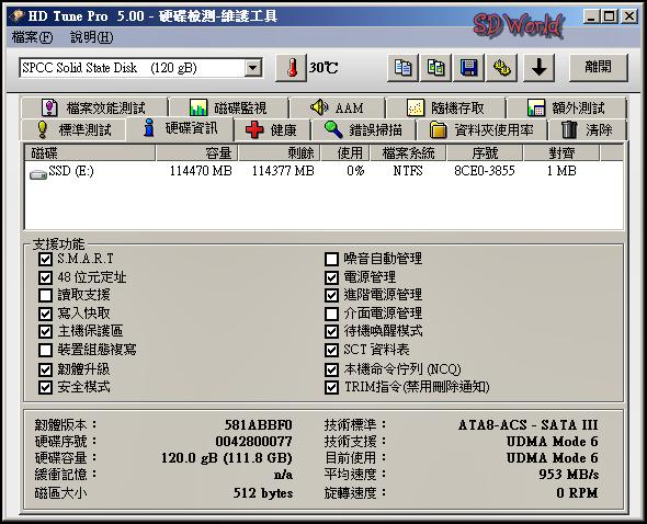 Silicon Power V55 SSD 120G 03