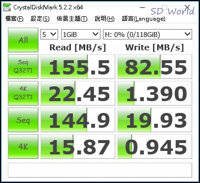 USB 3.1 - 2.png