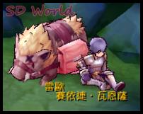 RO:守護永恆的愛 - 樂園團員帽 02.PNG