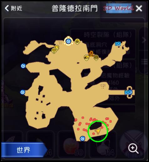 RO:守護永恆的愛 - 樂園團員帽 01.PNG
