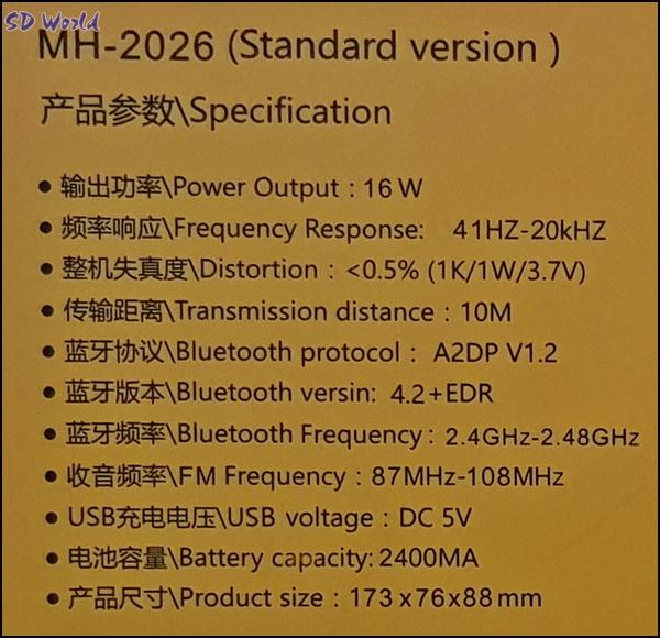 金冠美好_MH-2026_002.jpg
