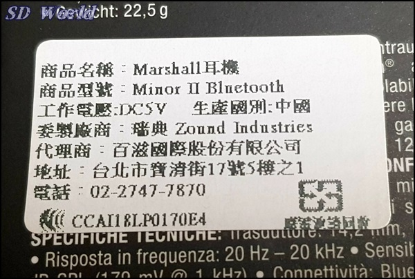Marshall Minor II Bluetooth 無線藍牙耳機004.jpg