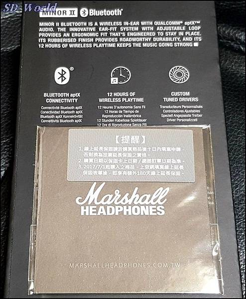 Marshall Minor II Bluetooth 無線藍牙耳機006.jpg
