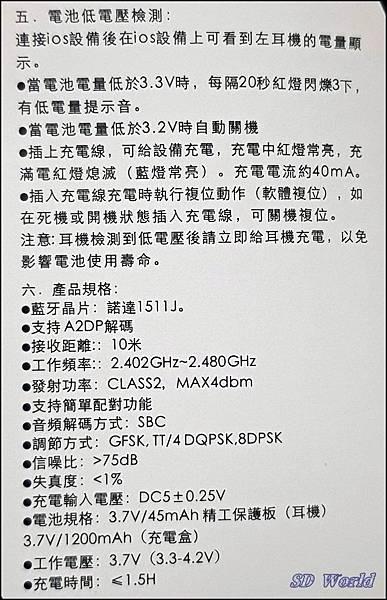 幻達W12_03.jpg