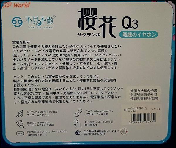不見不散Q3006.jpg