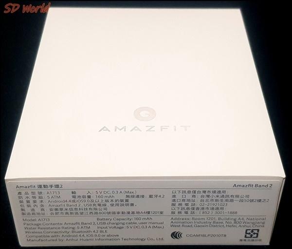Amazfit 運動手環2_003.jpg