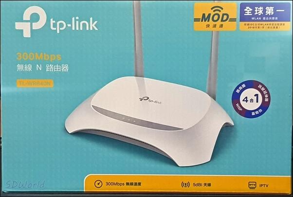 TP-LINK TL-WR840N 300Mbps 無線路由器001.jpg